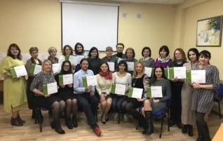 "British Council Winter School in Ukraine (Lviv) in scope of the ""English for Universities"""