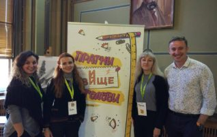 Тренінг Кампусу з командної роботи та комунікації від ГО 'Вище' у партнерстві з Британською Радою в Україні