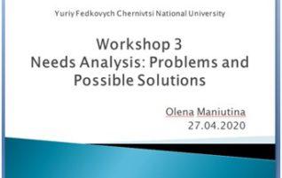 Науково-методичний семінар-практикум «Алгоритм підготовки до викладання фахових дисциплін англійською мовою» 27.04.2020